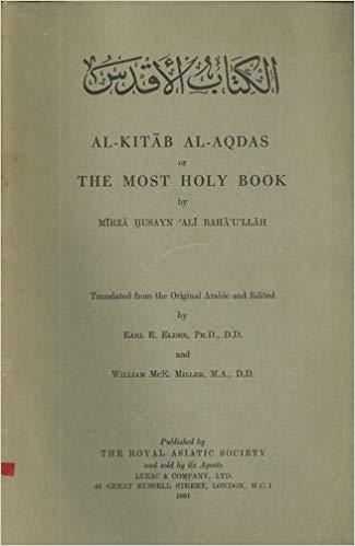 Library – Unitarian Baha'is